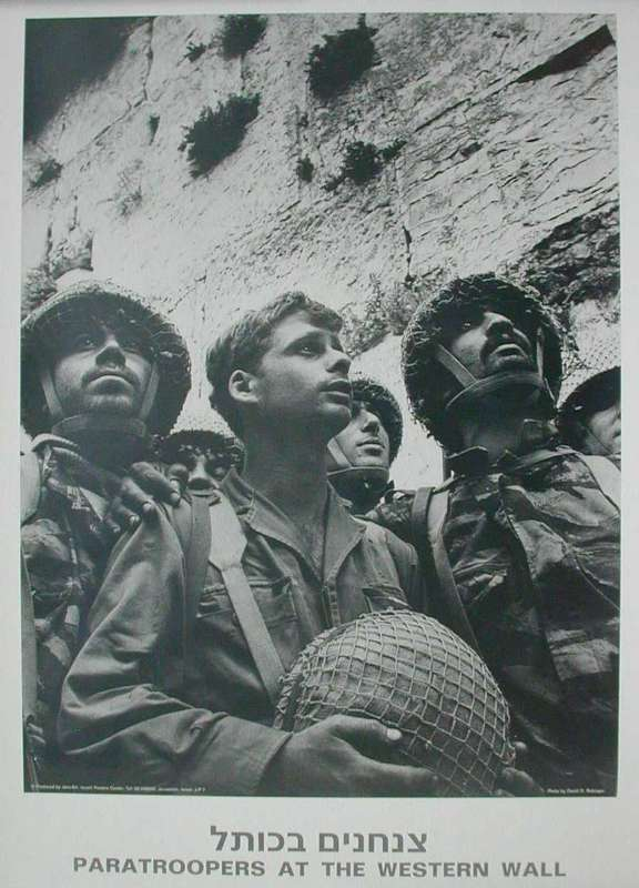 israel soldiers at kotel 1967